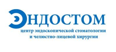 Логотип Эндостом