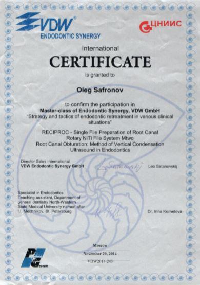 Сертификат Софронову О.Г. - клиника Эндостом 2014 год